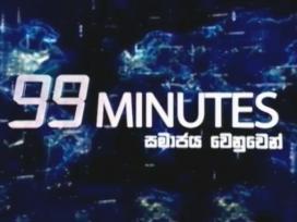 99 Minutes 22-05-2019