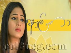 Aaliya Episode 10