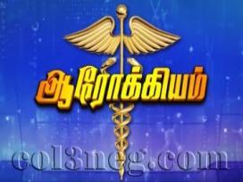 Aarokiyam 20-06-2020