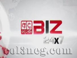 Ada Derana BIZ 24x7