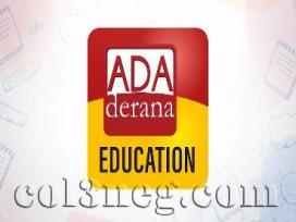 Ada Derana Education