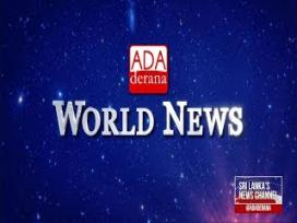 Ada Derana World News
