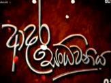 Adara Sandhwaniya - Tele Drama