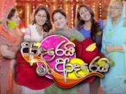 Adarei Man Adarai Sinhala Teledrama 623 - 20.04.2018 Hiru tv