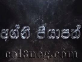 Agni Piyapath (120) - 26-01-2021