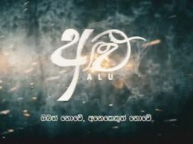 alu-teledrama-01-15th-of-may-2018