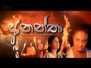 Anantha - Tele Drama