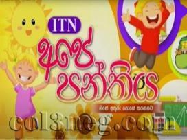 Ape Panthiya 27-09-2021