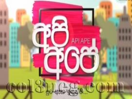 Api Ape (94) - 18-12-2020 Last Episode