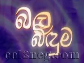 Bala Biduma (38) - 10-11-2019