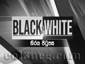 Black & White 27-09-2019
