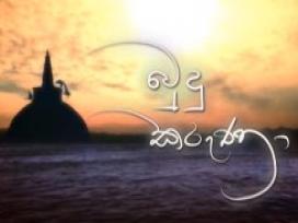 Budu Karuna