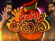 hiru-tv-danna-5k-season-2-ep-158-2020-05-20-1