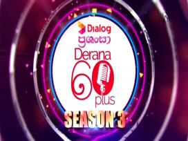 derana-60-plus-season-03-27th-june-2020