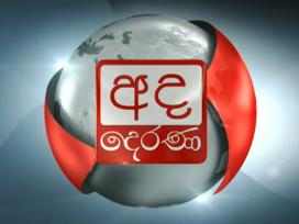 Derana English News 9.00 PM 15-06-2019