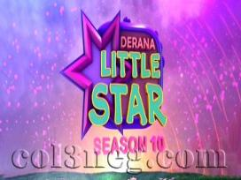 Derana Little Star 10 - 10-11-2019