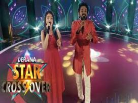 Derana Star Crossover