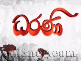 Dharani Episode 96