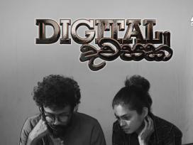 Digital Dawasak
