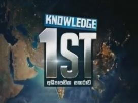 Friday Knowledge 1st 15-03-2019