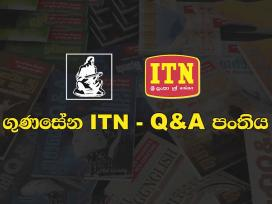 Gunasena ITN - Q&A Panthiya - O/L Health & Physical Education 14-08-2018