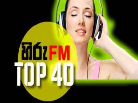 Hiru FM Top 40 - 25-09-2021