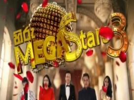 Hiru Mega Stars 3 - 18-04-2021
