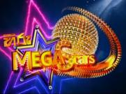 Hiru Mega Stars 2