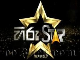 Hiru Star 2 - 28-06-2020