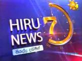 Hiru TV News 6.55 PM 08-11-2019
