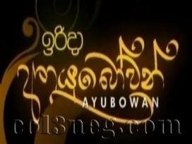 Irida Ayubowan 16-05-2021