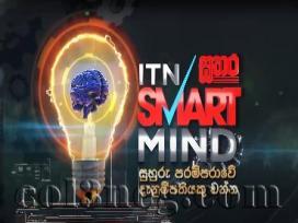 ITN Smart Mind 16-05-2021