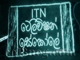 ITN Television Iskole 24-01-2021