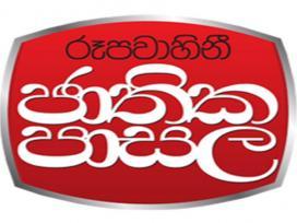 Jathika Pasala - O/L - Sinhala 25-06-2021