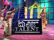 Kavitha Talent Grand Final 22-05-2014