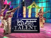 Kavitha Talent