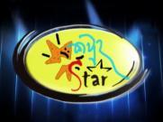 Kawuda Star