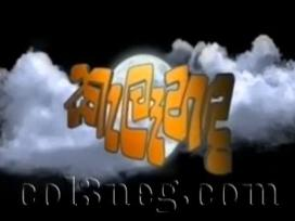 Kele Handa Episode 51
