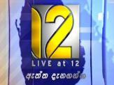 live-at-12-news-27-05-2018