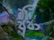 Mahee Pooja - Teledrama