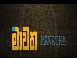 Mawatha