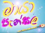 Maya Pensala - Tele Drama