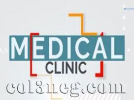Medical Clinic 08-04-2021