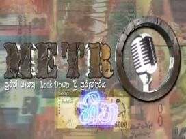 Metro Heena
