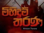 Mihidum Tharana - Teledrama