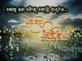 Muthu Keta Sihinaya - Tele Drama