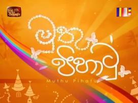 Muthu Pihatu