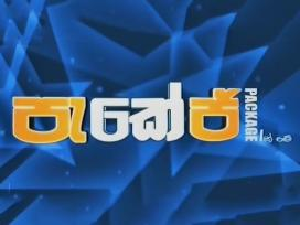 Package Ekak Me 13 - 19.09.2018 Swarnawahini Teledrama