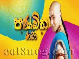 Panditha Rama (174) - 14-10-2019