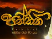 Paththini - Teledrama
